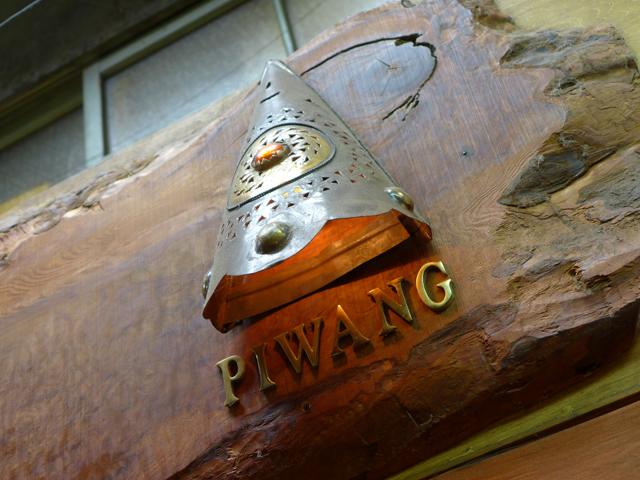 PIWANG01