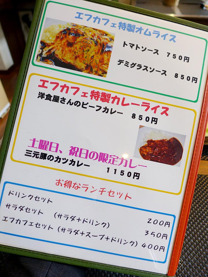 f-cafe`(三元豚カツカレー)04