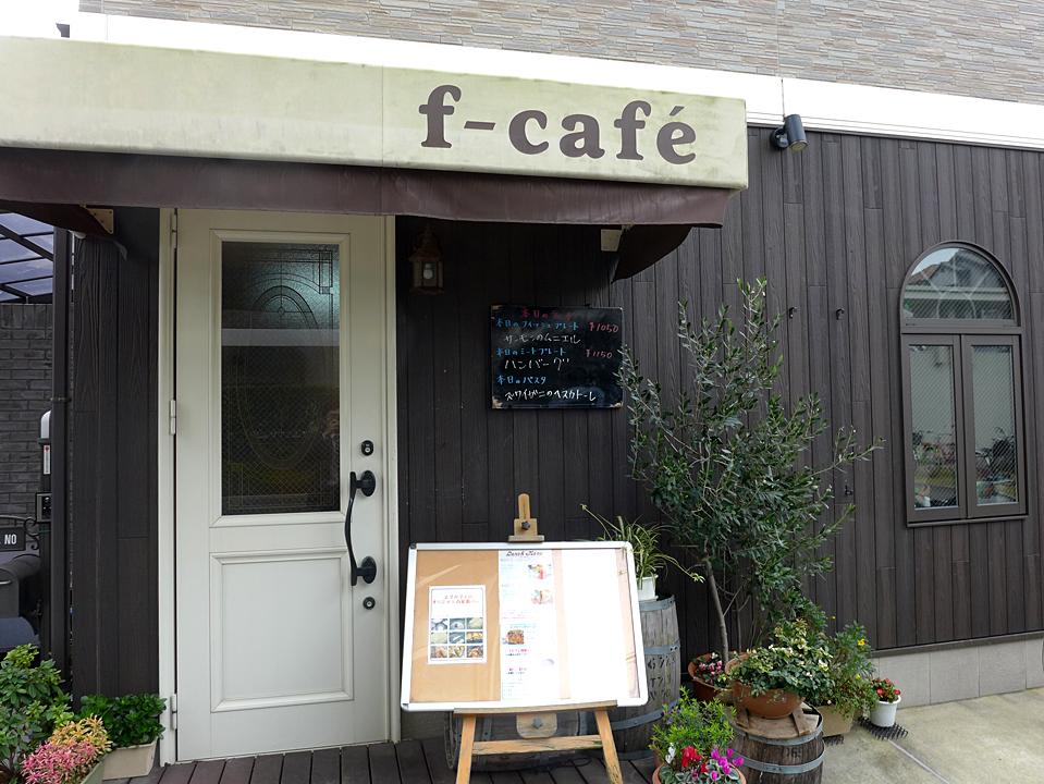 f-cafe`(三元豚カツカレー)01