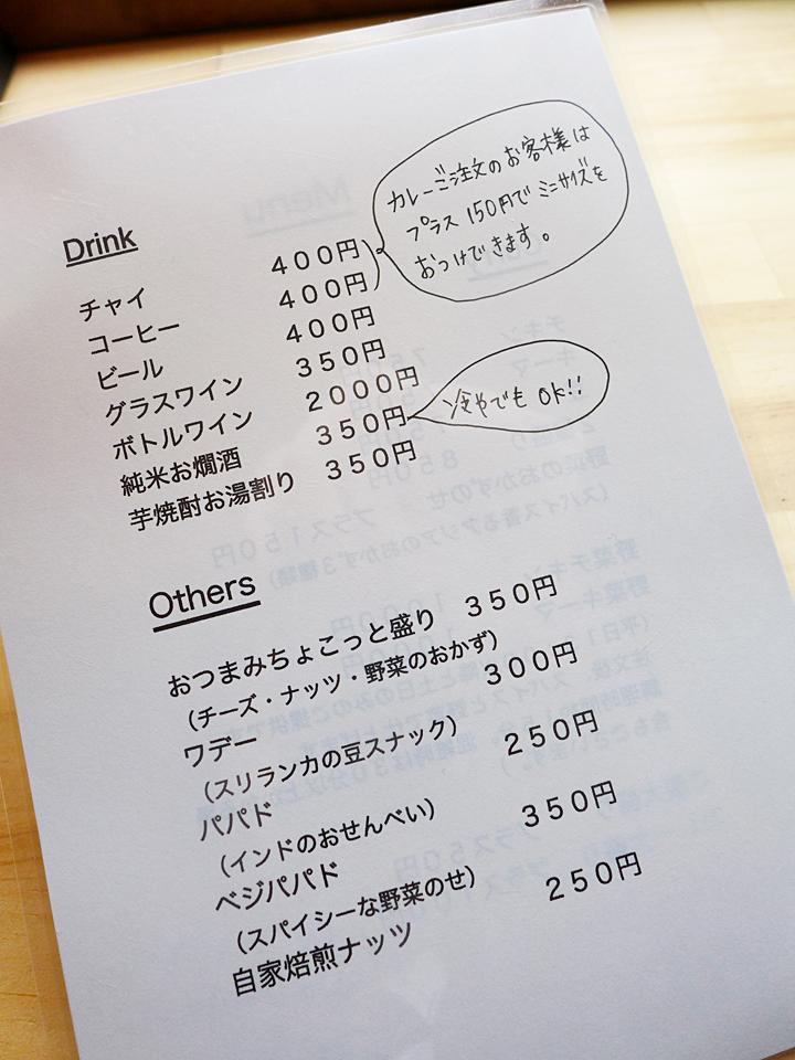 ラーマ(大阪01)05