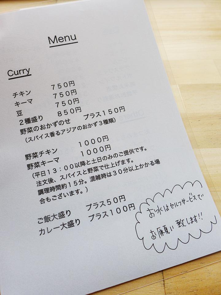 ラーマ(大阪01)04