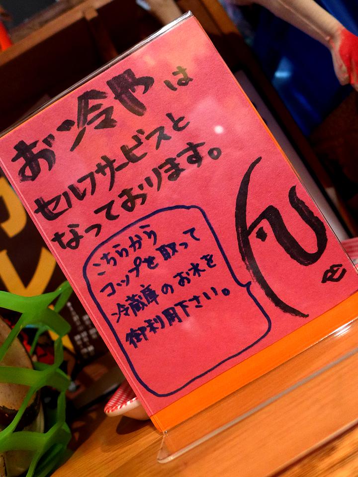 ニャムニャム食堂(ランチ)09