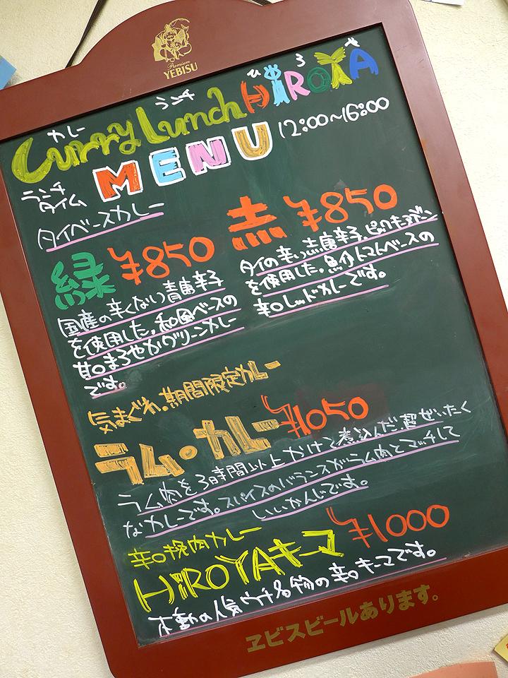 HIROYA(ラム)05