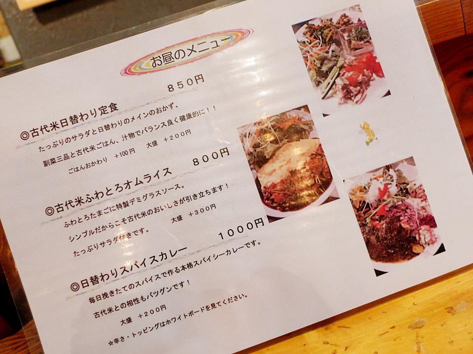虹の仏(201512)04