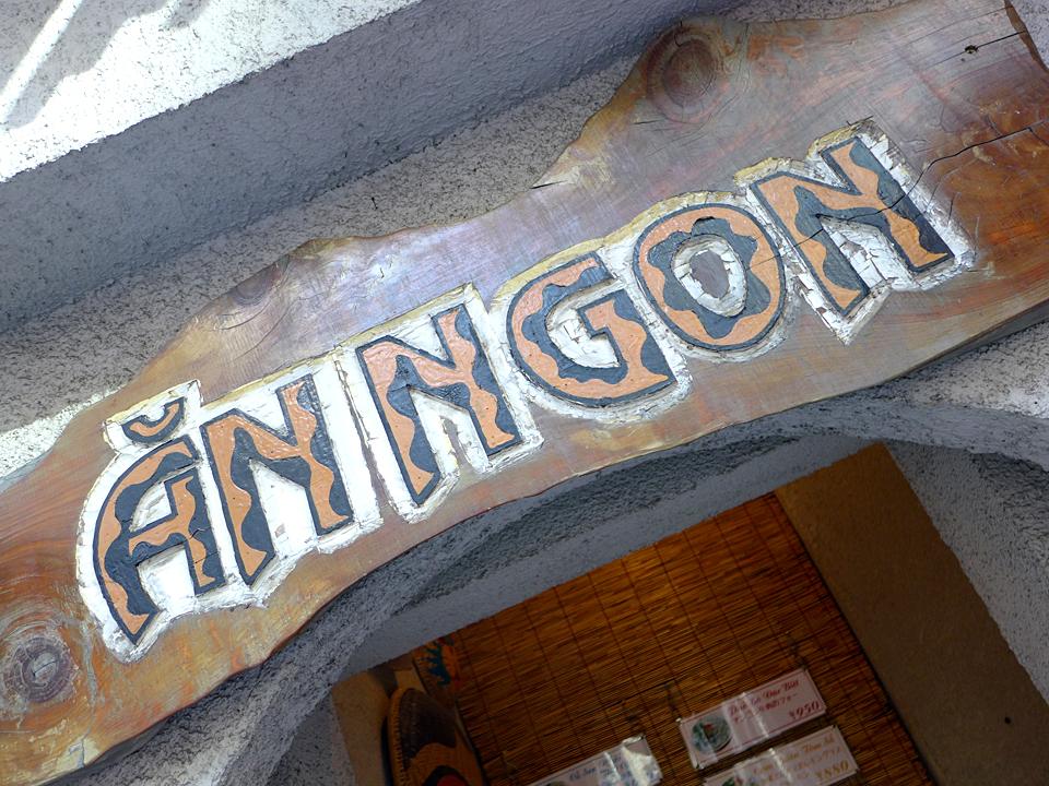 ANNGON(201512)01