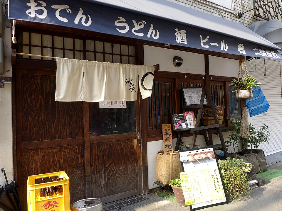はらいそ(201601)02