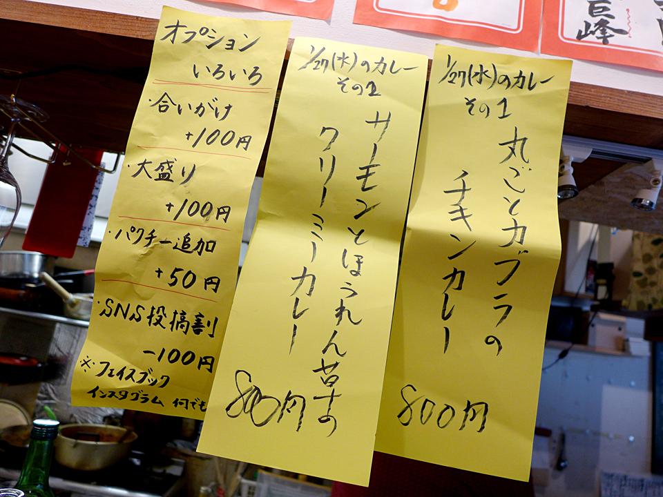 はらいそ(201601)05