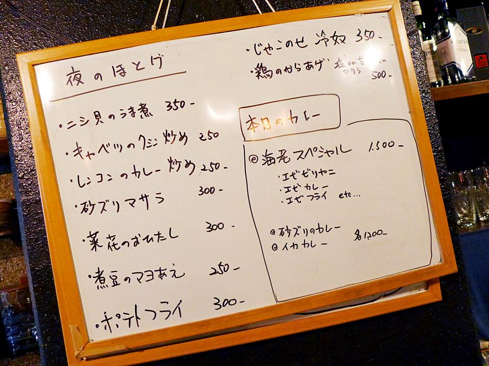 虹の仏(201601-1)13