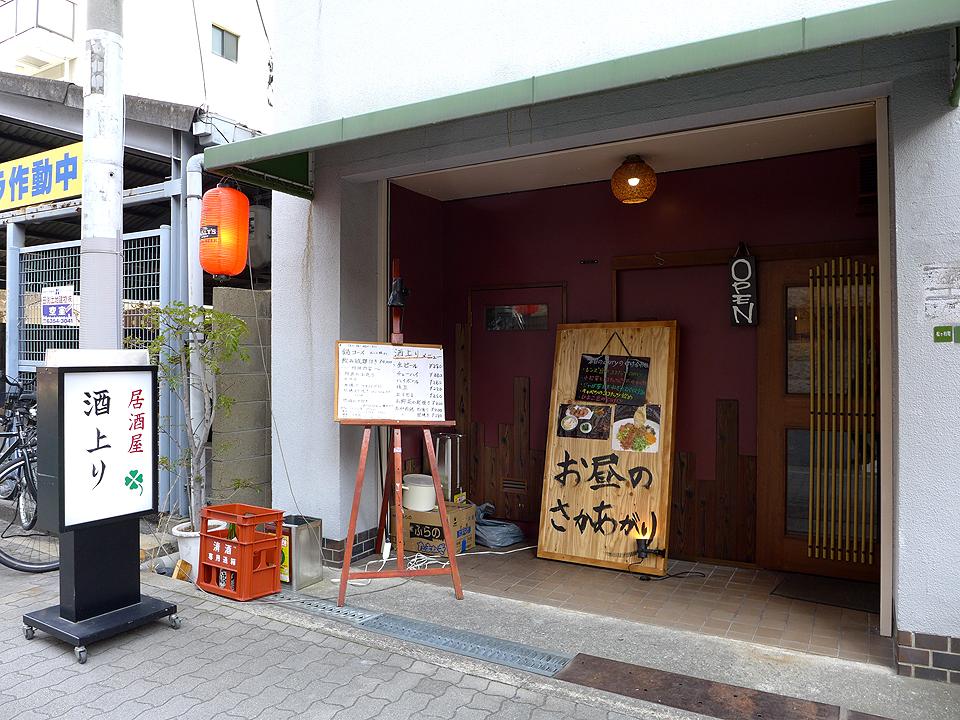 さかーかりー(201602)01