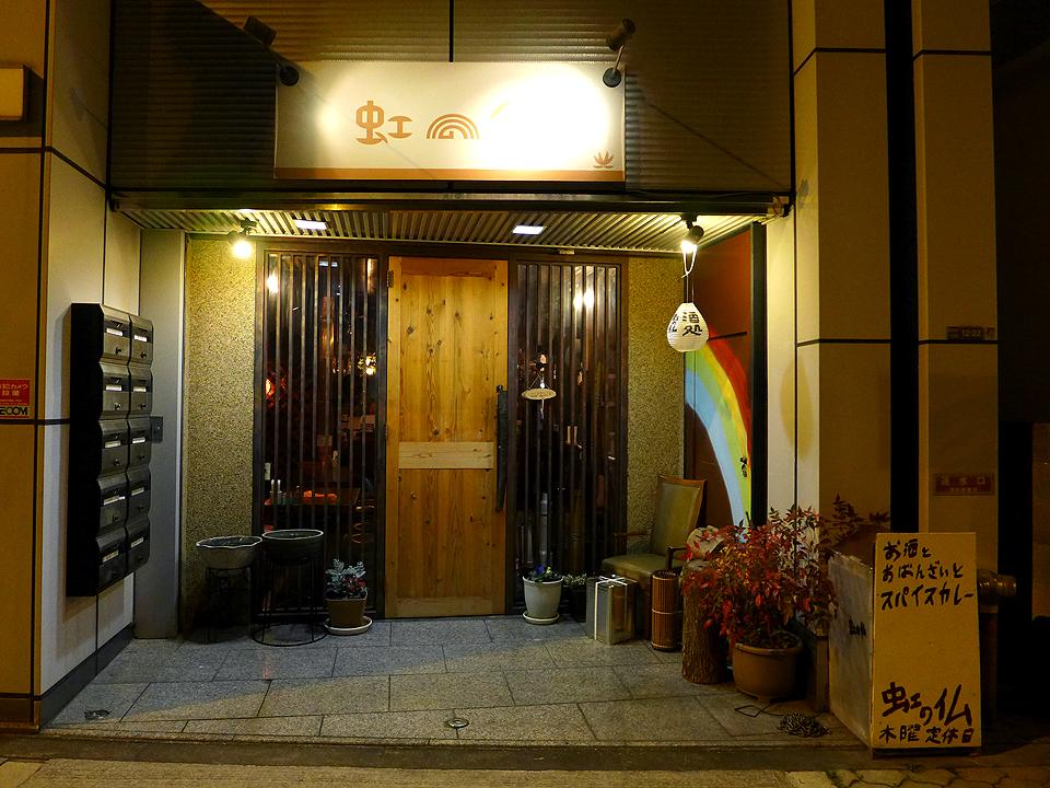 虹の仏(201601-1)01