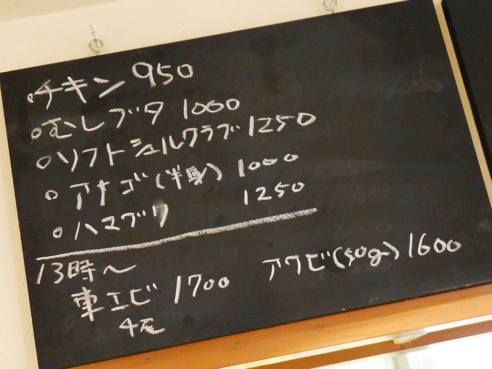 フジヤマコータ(201601)04