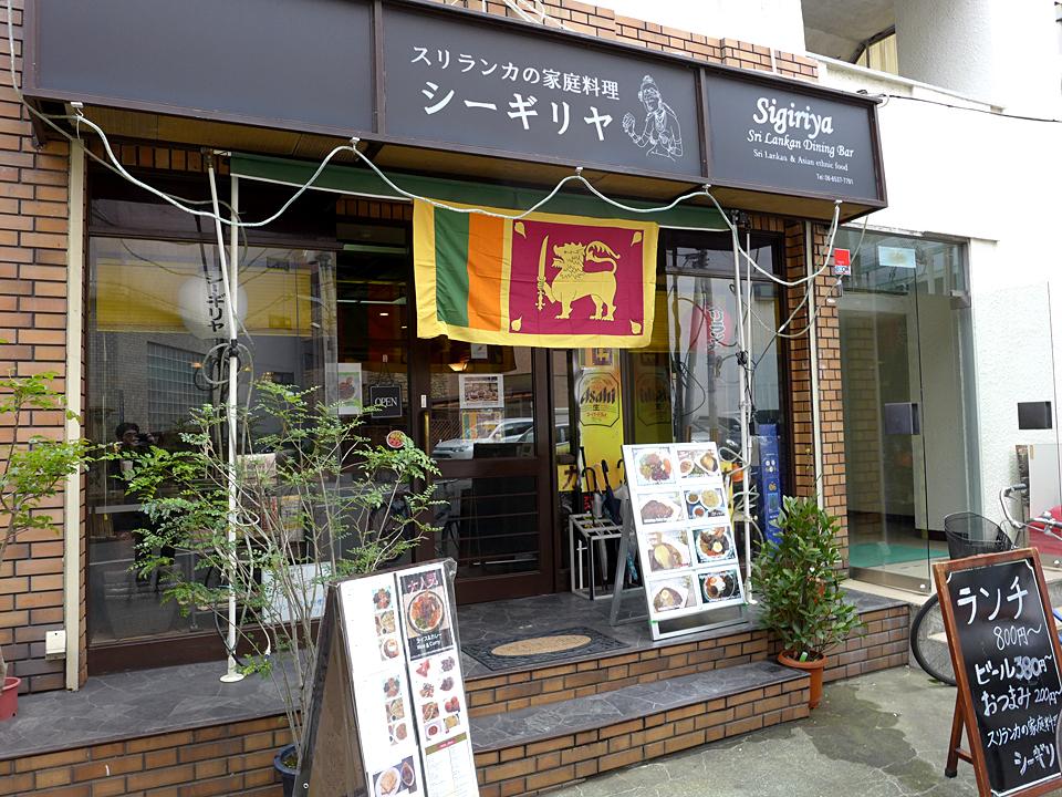 シーギリヤ(201602)02