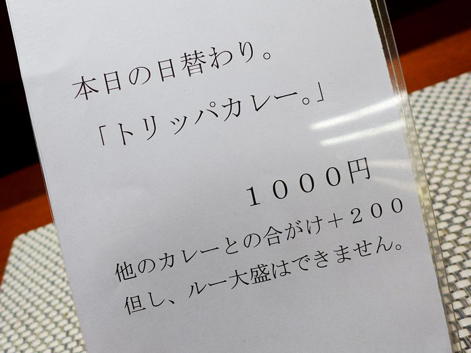 Leone(201602)10