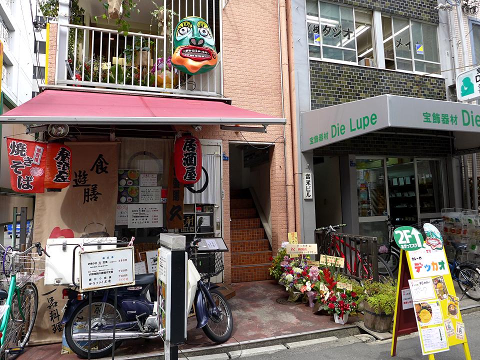 カレーやデッカオ(201604)02