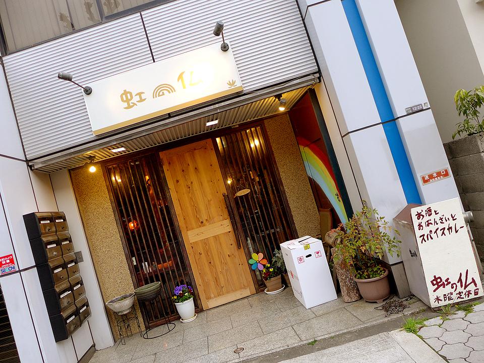 虹の仏(201604)01