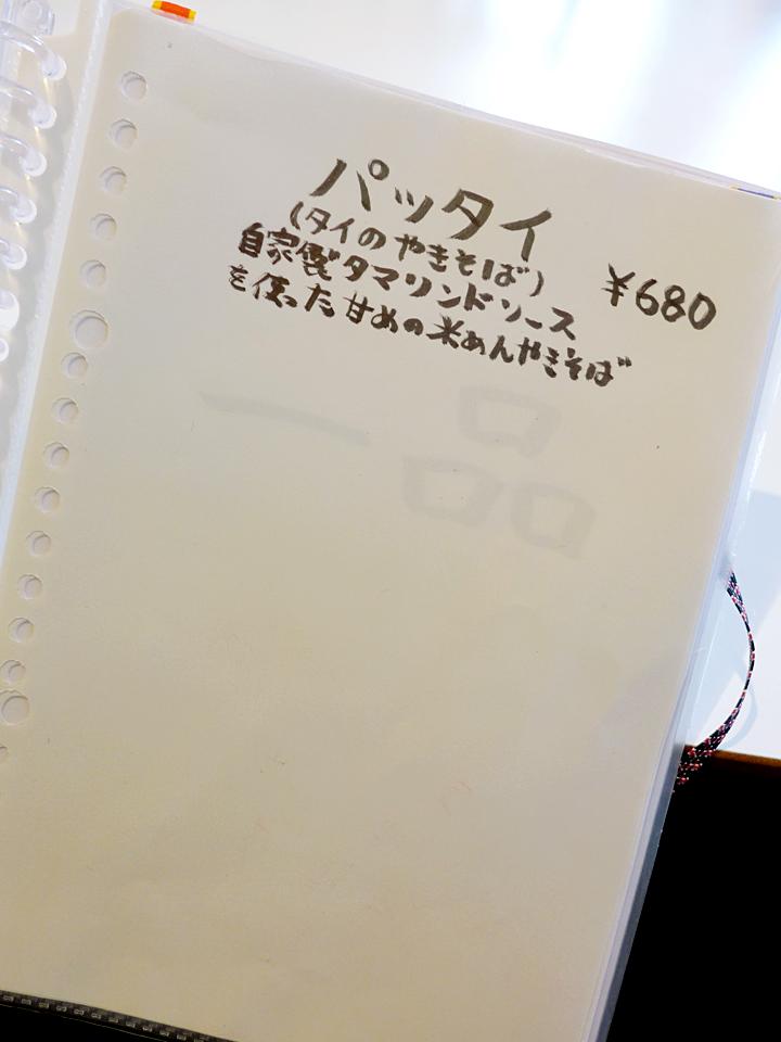 百福(201604)09