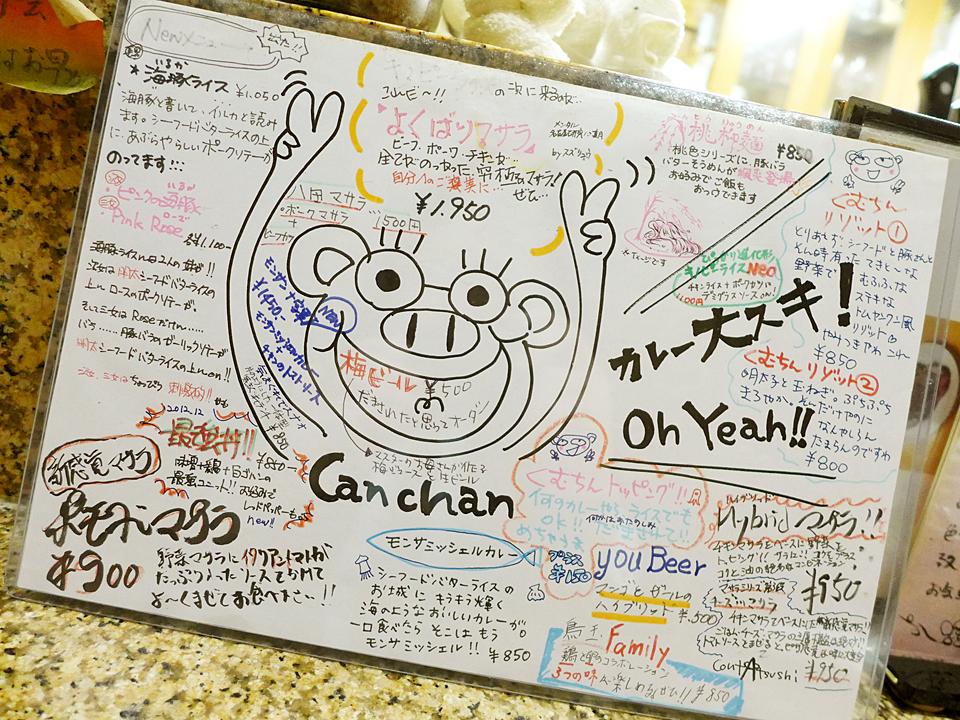 広洲あぶらや(201605)06