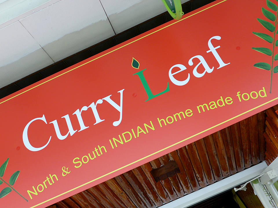 Curry Leaf(201605)01