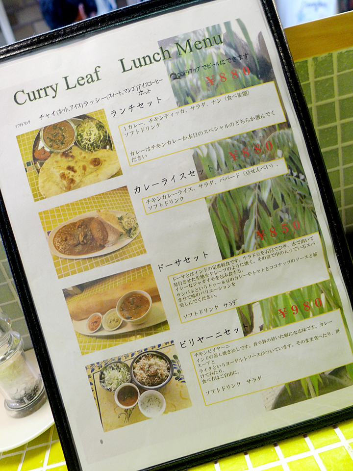 Curry Leaf(201605)04