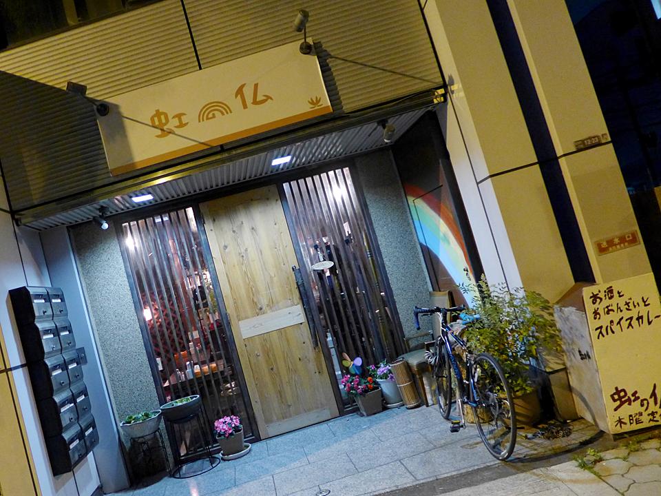 虹の仏(20160521)02