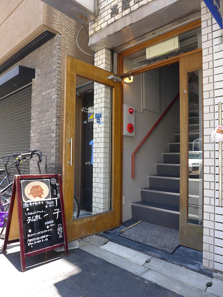 丁子(201606)02