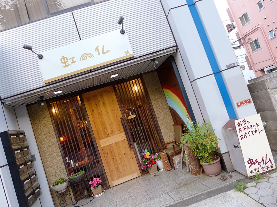 虹の仏(201606)01
