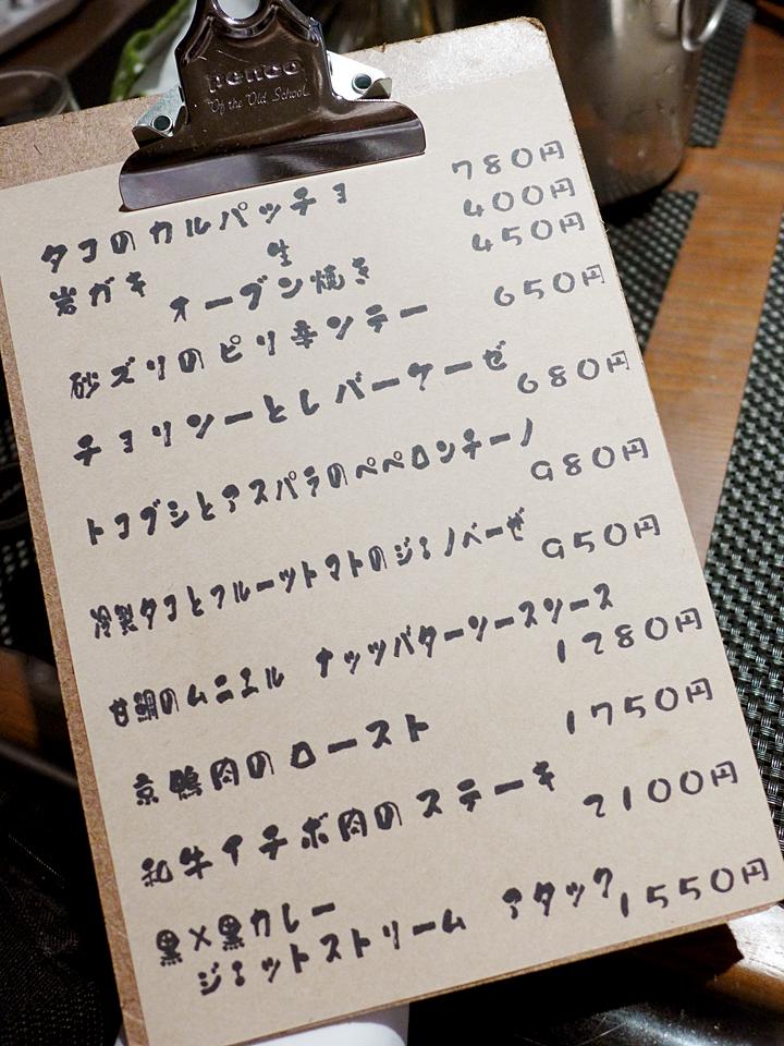 f-cafe(201605)08