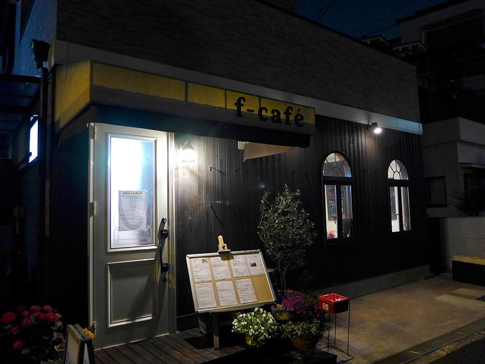 f-cafe(201605)14