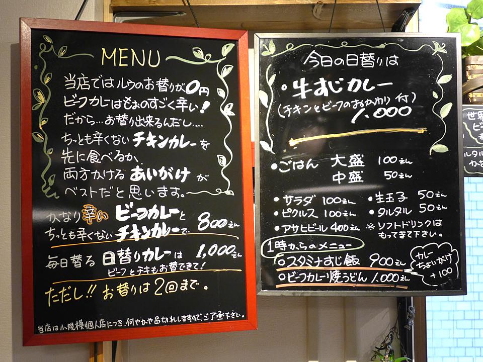 森元(201607)04