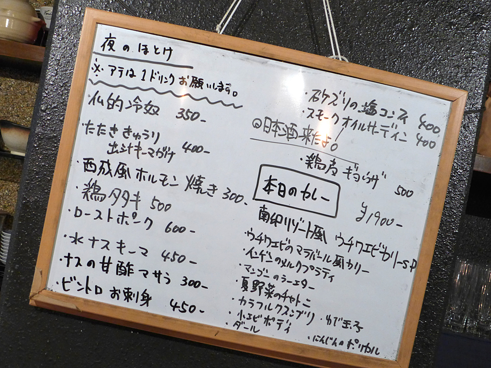 虹の仏(2016061)03