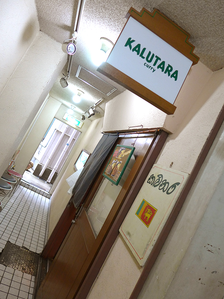 kalutara(201606)03