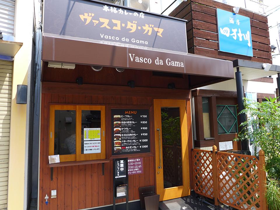 ヴァスコダガマ北園町店(201608)02