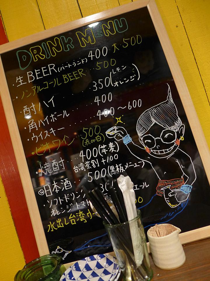 酒tocurryアーチル(201607)04