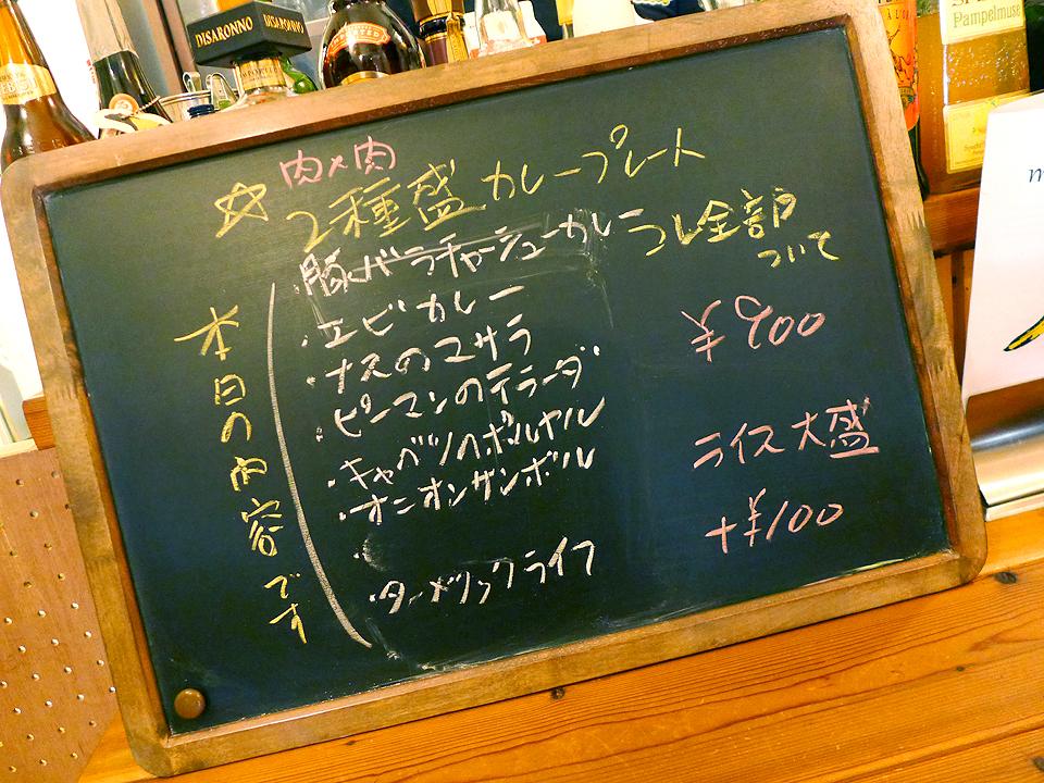 キッチンエレファント(201608)05