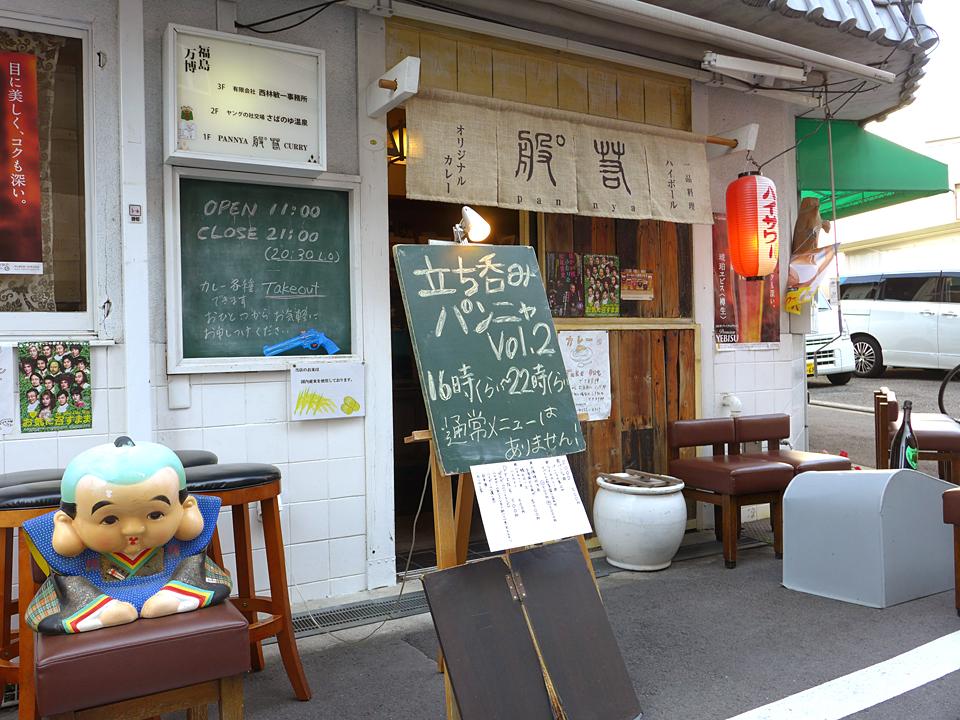 立ち呑みパンニャ(201607)02