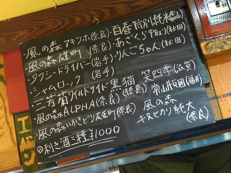 酒tocurryアーチル(201607)05