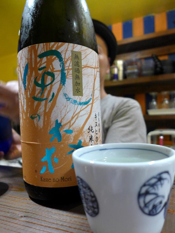 酒tocurryアーチル(201607)16