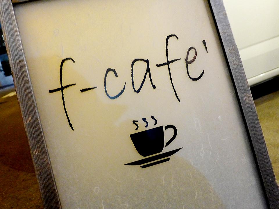 f-cafe20161101