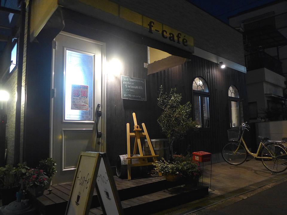 f-cafe20161102