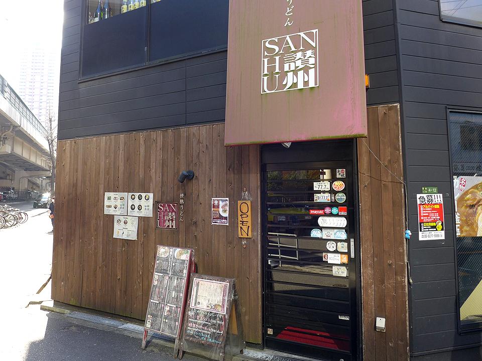 讃州×梵平(201701)02