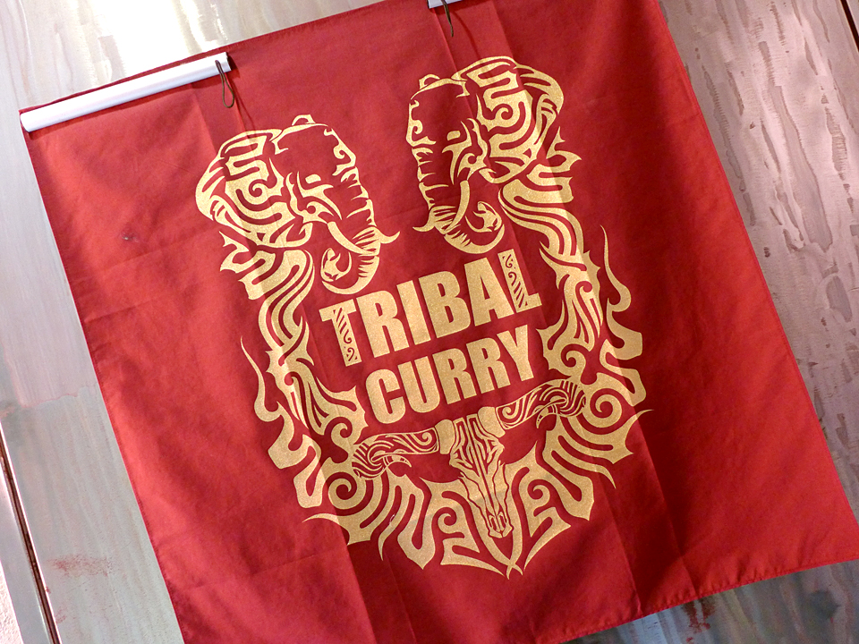 tribal-curry20161207