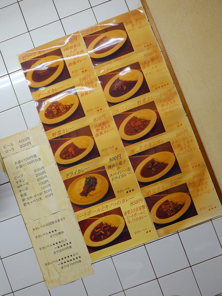 辛激屋(201612)07