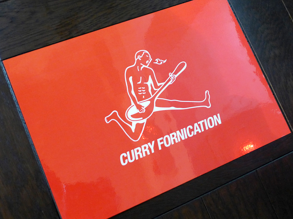 curry-fornication20161201