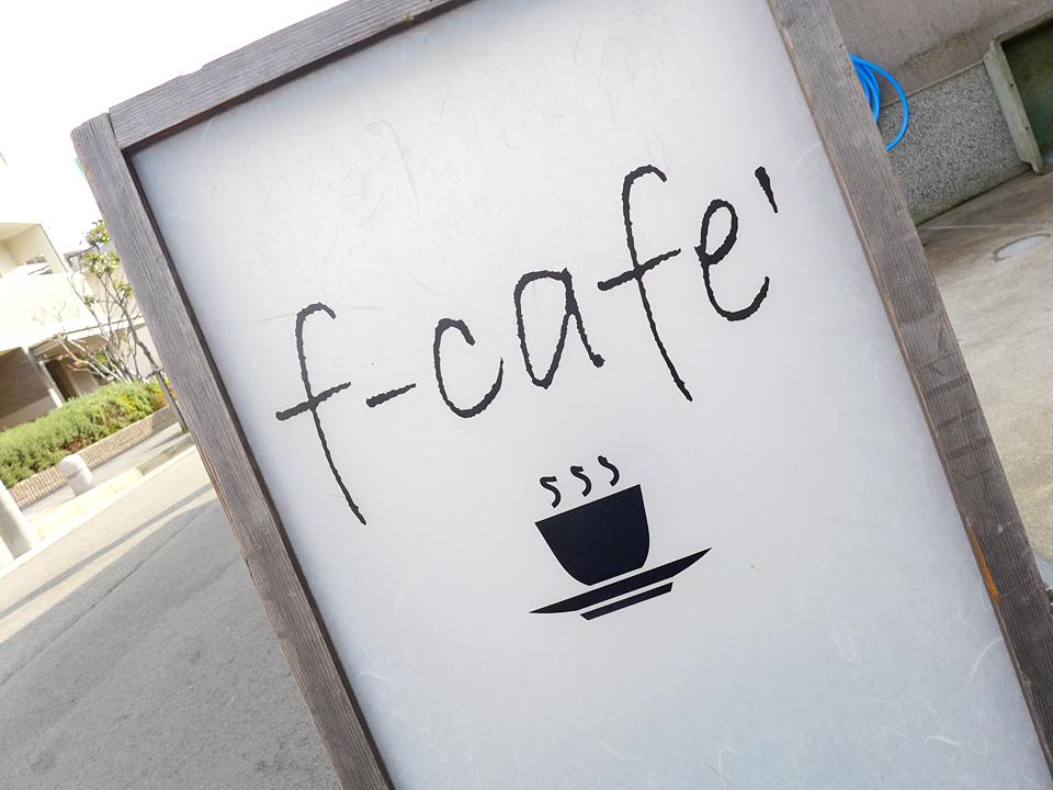 fcafe(201701)01