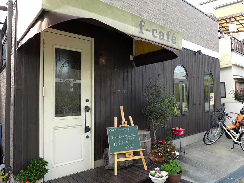 fcafe(201701)02