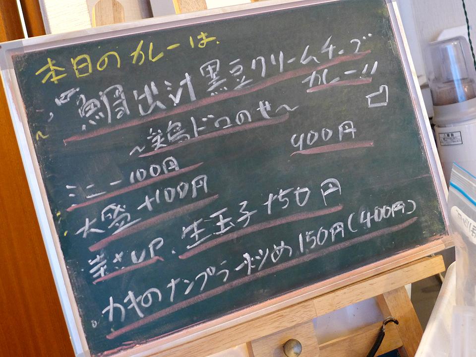 堕天使かっきー(2017011)03