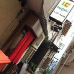 『KALUTARA』~大阪古参の激旨スリランカカレー☆~