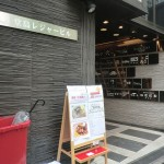 『Spices Curry Synergy』~カレー熱高まる北新地に期待のスパイスカレーショップ誕生☆~