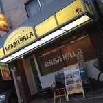 『スリランカ料理RASAHALA』~スリランカなアテで呑みましょ会☆~