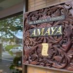 『SRI LANKAN DINING A*MAYA』~南大阪で本格スリランカ料理を堪能☆~